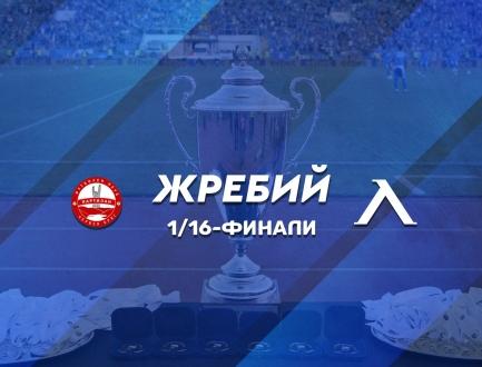 Групата на Партизан за днешния мач с ПФК Левски (София)