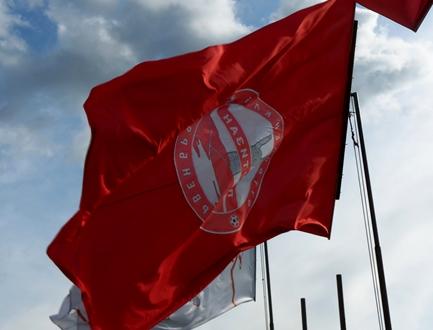 Информация за феновете, които ще наблюдават на живо срещата с ПФК Левски (София)